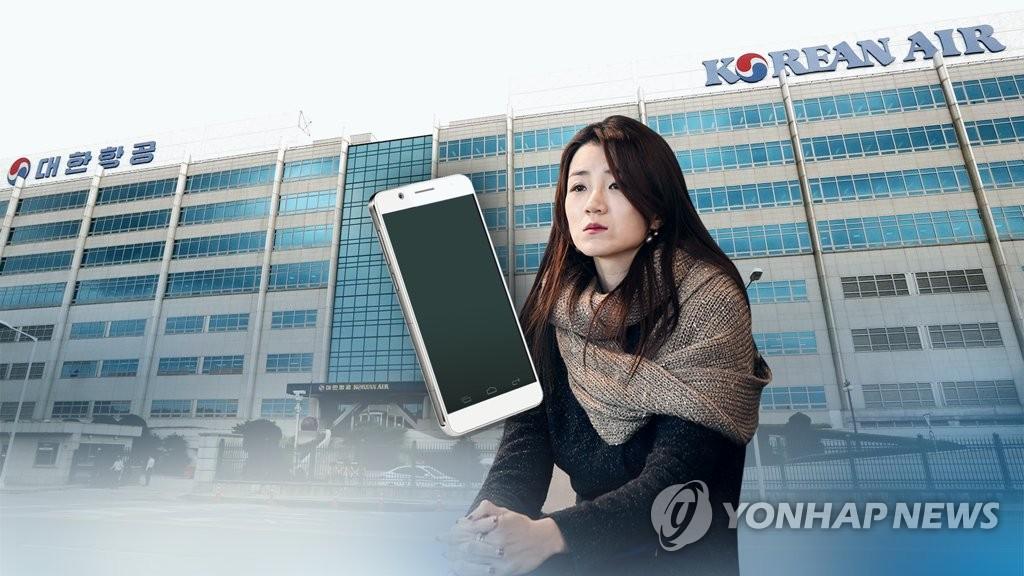 대한항공 조현민 전무 '물벼락 갑질'<사진=연합뉴스>