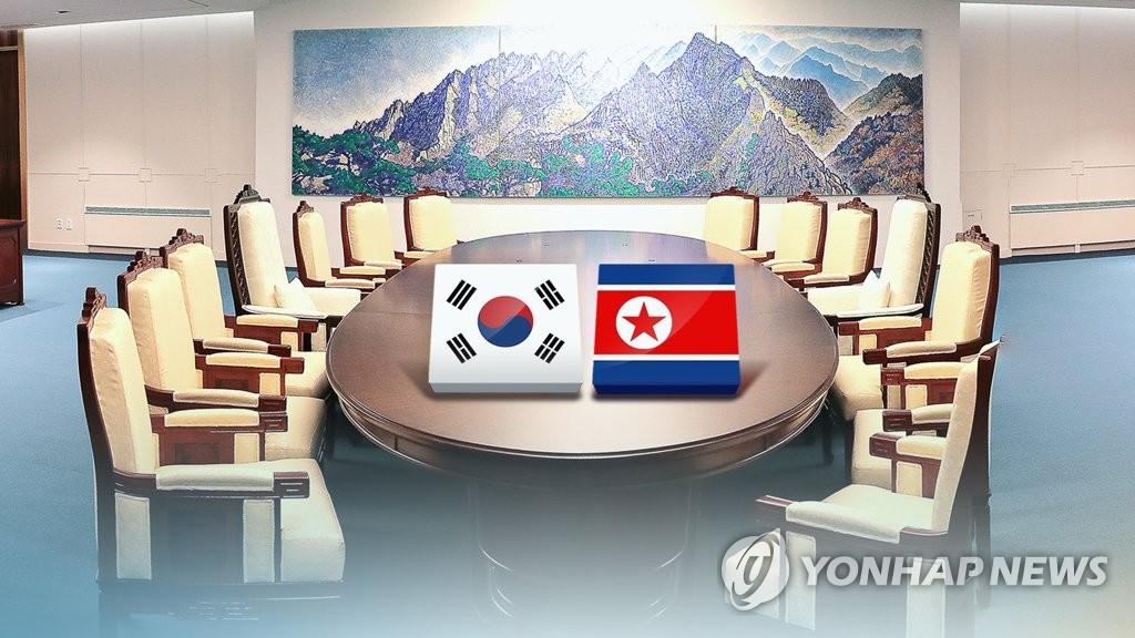 남북정상회담 테이블 <사진=연합뉴스>