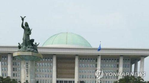 국회의사당 <사진=연합뉴스>