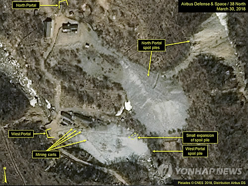 풍계리 핵실험장 위성사진<사진=연합뉴스>