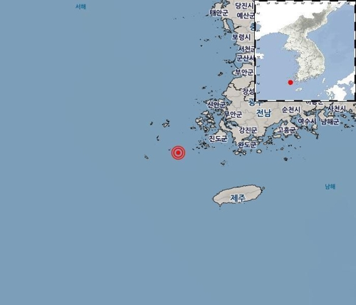 20일 오후 1시 58분 발생한 지진 위치 <자료=연합뉴스>