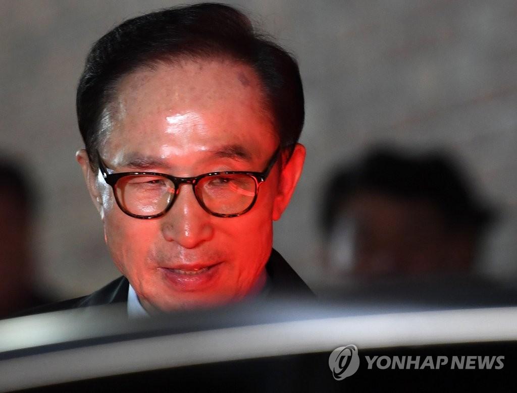 Former president Lee Myung-bak