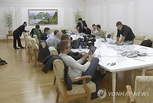 foreign journalists at Kalma Hotel in Wonsan, North Korea on May 22nd, 2018