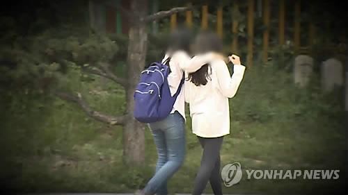 청소년<사진=연합뉴스>