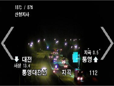 6월 8일 대전-통영간고속도로 사고