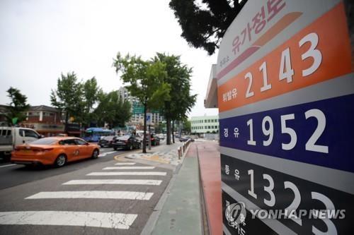 한 주유소의 유가정보<사진=연합뉴스>