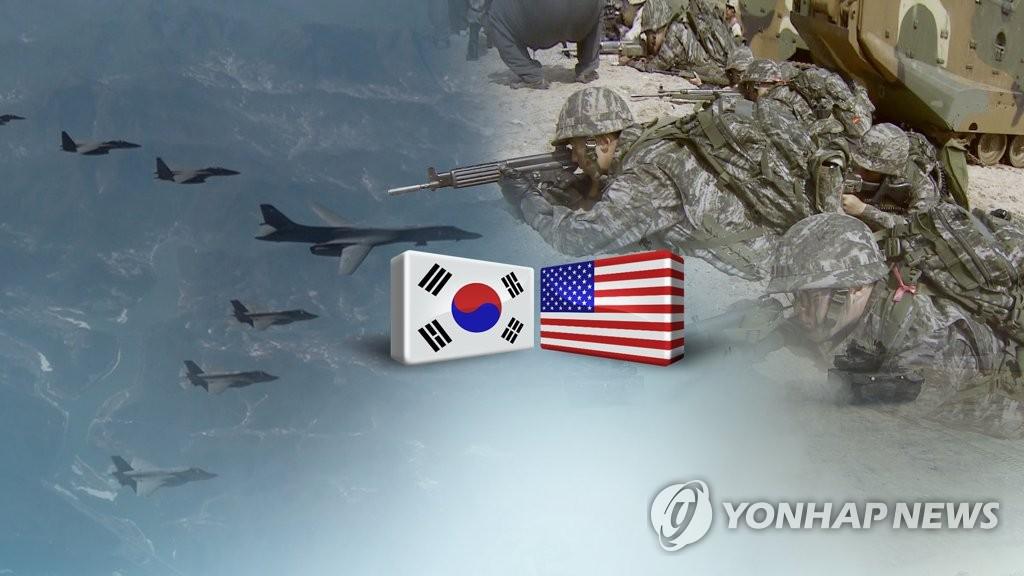 한미연합훈련 중단 <사진=연합뉴스>