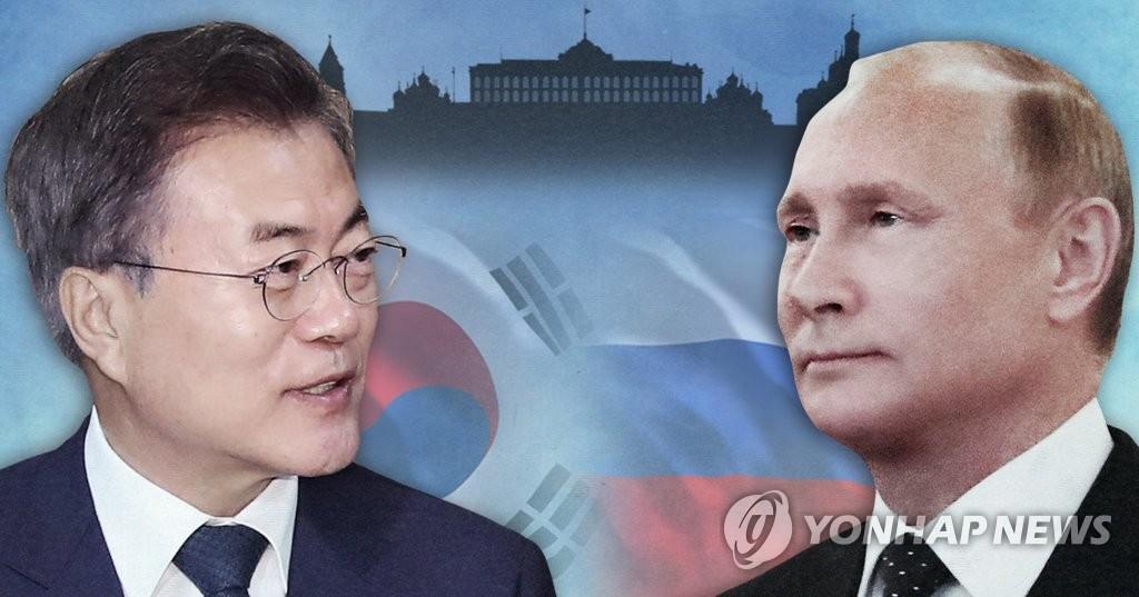 문재인 대통령-푸틴 러시아 대통령 정상회담 <사진=연합뉴스>