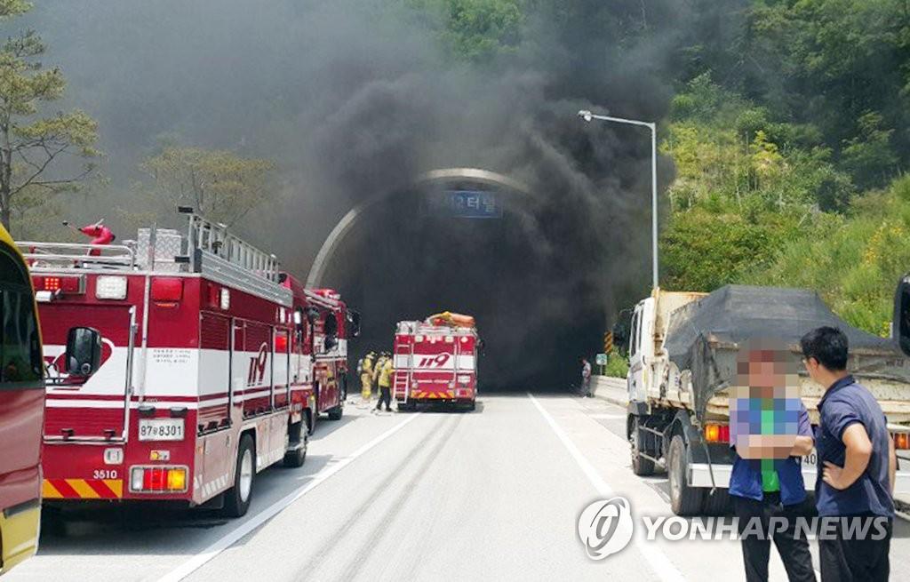 울산포항고속도로 터널 화재현장 <사진=연합뉴스>