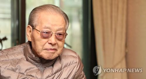 김종필 전 국무총리 <사진 = 연합뉴스>
