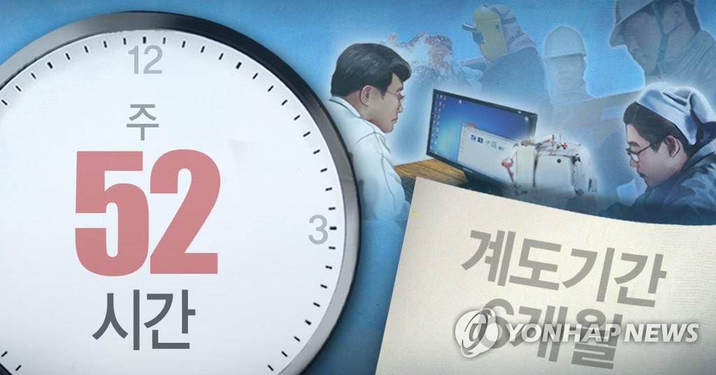 <사진=연합뉴스>