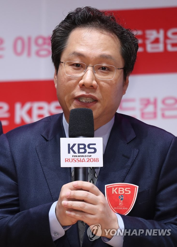 KBS 한준희 해설위원<사진=연합뉴스>