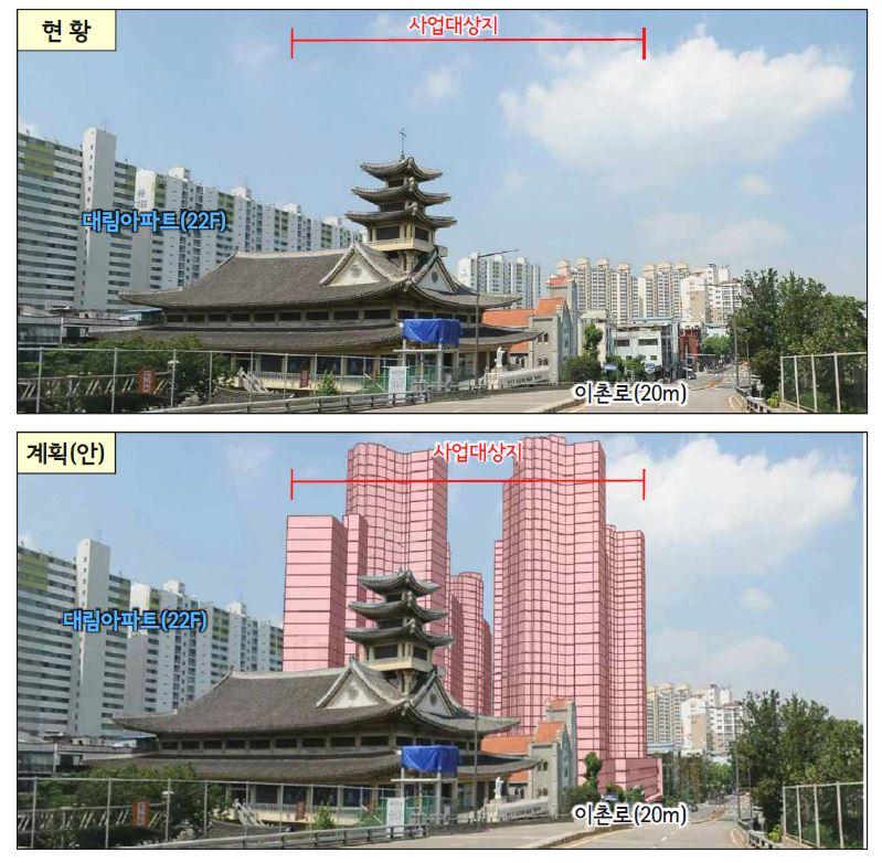 이촌1주택재건축정비사업 시행 전·후 경관 시뮬레이션<사진=용산구 제공>