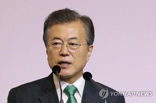문재인 대통령, 싱가포르 렉처 특별연설 <사진 = 연합뉴스>
