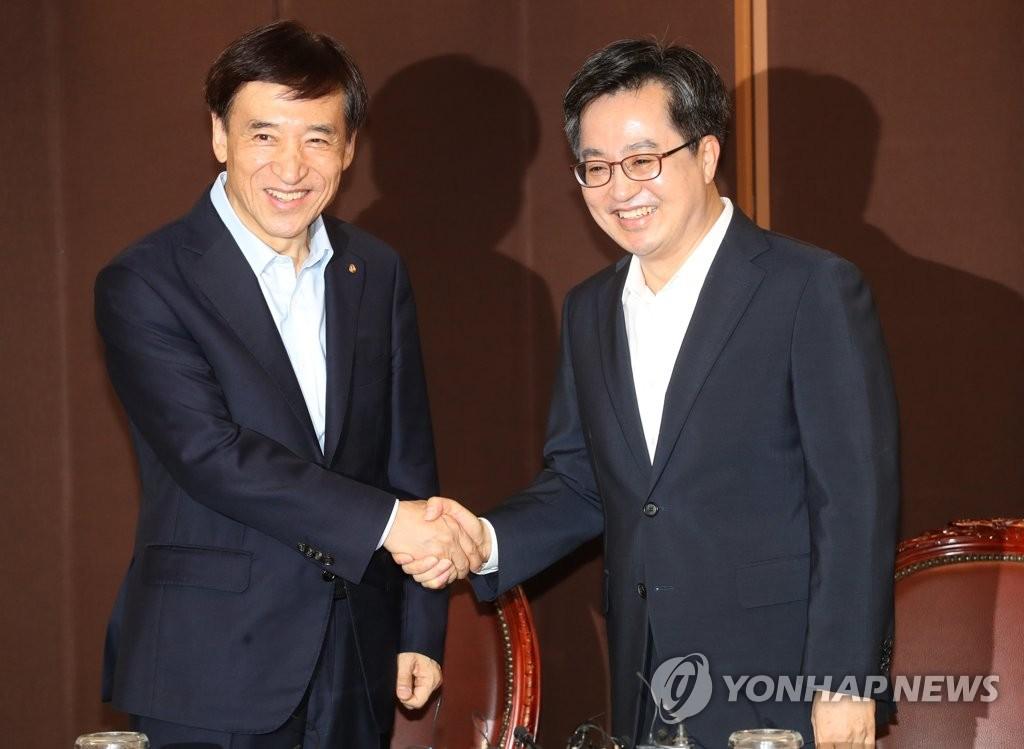 이주열 총재, 김동연 부총리 <사진=연합뉴스>