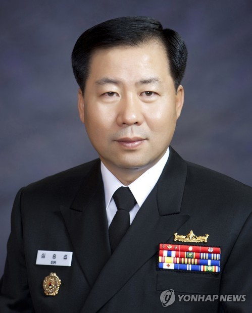 Vice Admiral Sim Seung-seob