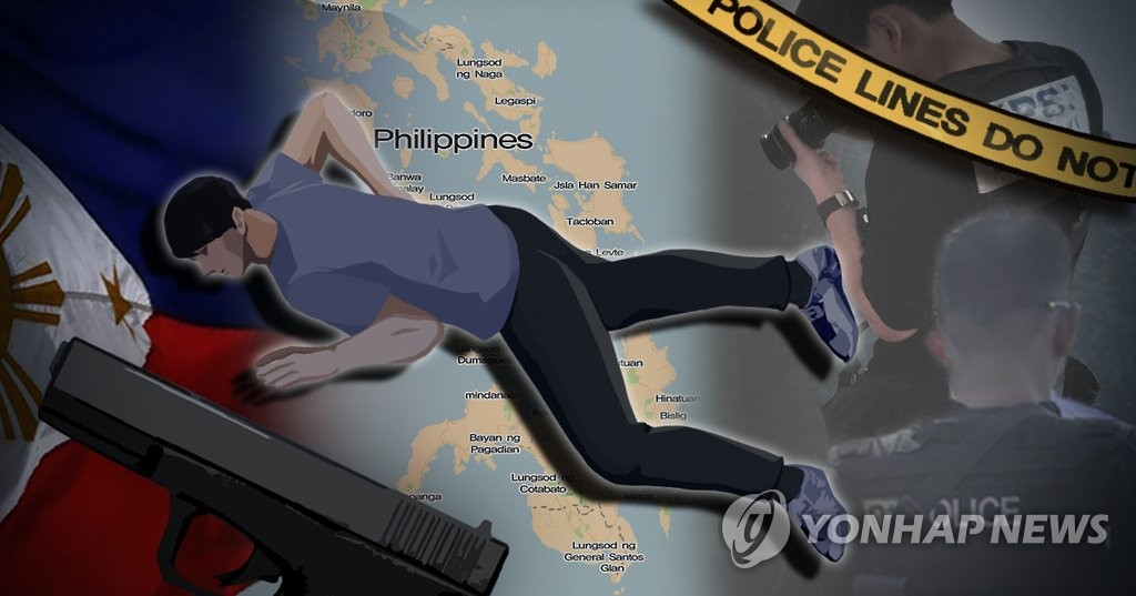 Police in the Philippines launch an investigation into the shooting of a Korean man.