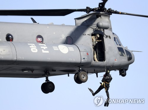 The Air Force and Navy conduct joint rescue drills off east coast.