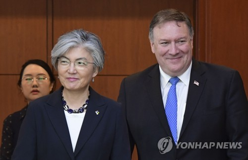 Foreign Minister Kang Kyung-wha (L) and U.S. Secretary of State Mike Pompeo