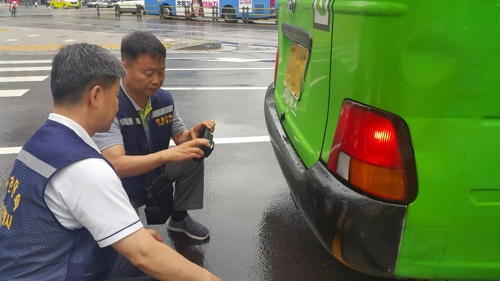 Seoul city is cracking down on bus idling.