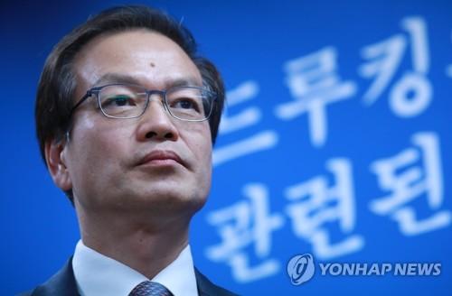 허익범 특검 <사진=연합뉴스>