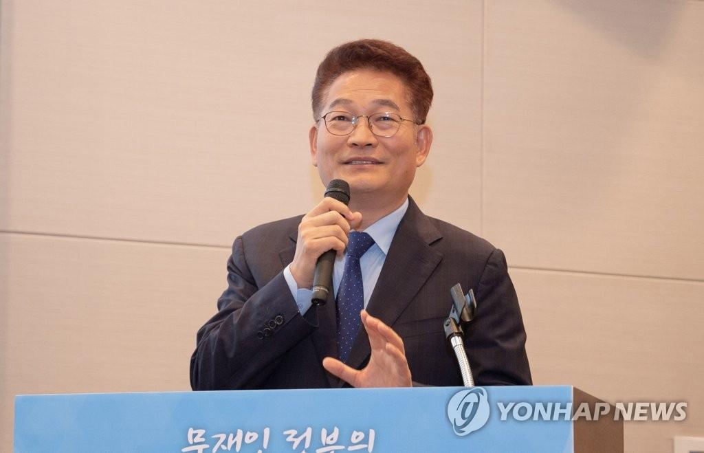 더불어민주당 송영길 의원<사진=연합뉴스>