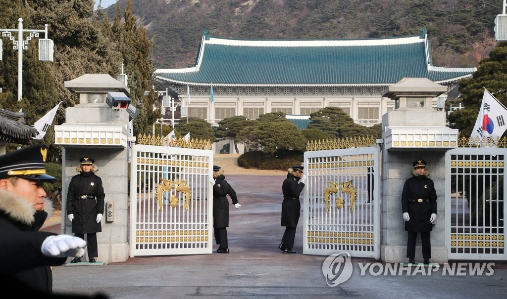 Presidential office of Cheong Wa Dae