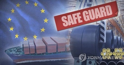 The European Union is set to impose provisional safeguard measures on imports of steel products.