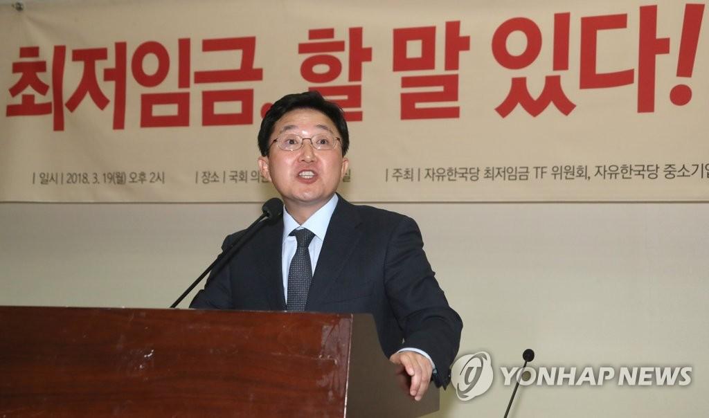 김용태 의원 <사진=연합뉴스>