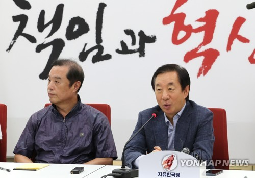 자유한국당 김병준 비대위원장과 김성태 원내대표 <사진=연합뉴스>