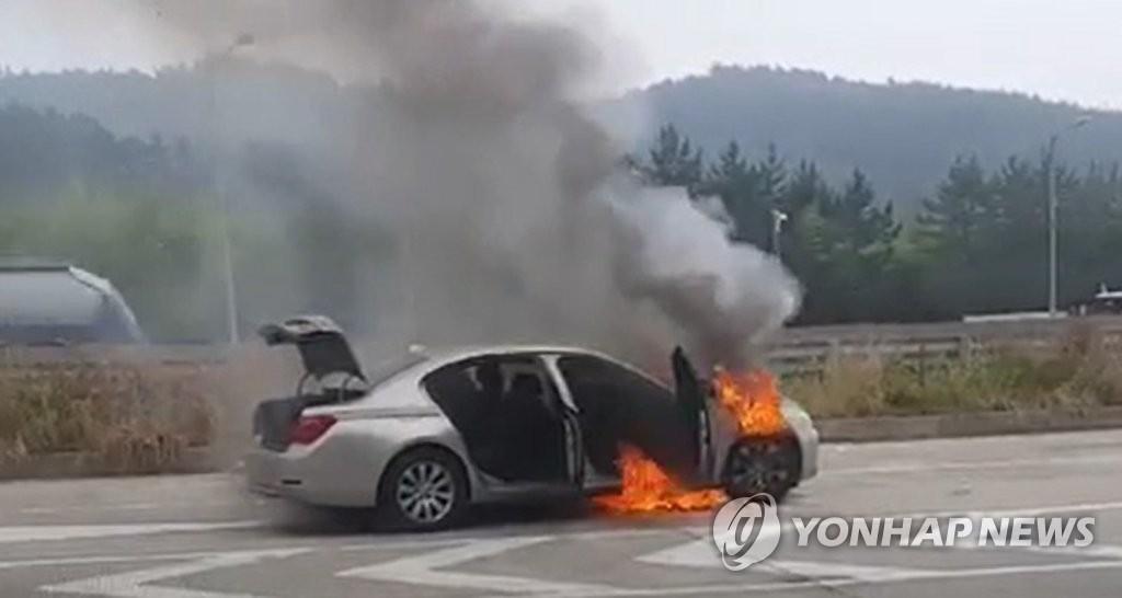 BMW sedan catches fire.