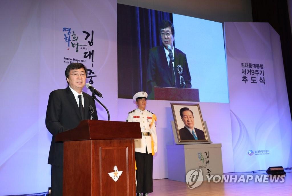 고 김대중 전 대통령 서거 9주기 추도식<사진=연합뉴스>