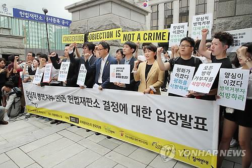 대체 복무제 마련을 촉구하는 집회<사진=연합뉴스>