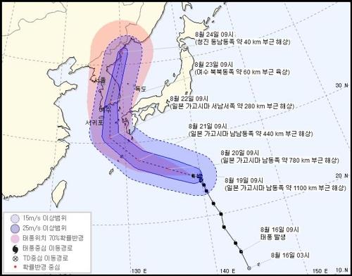 제19호 태풍 '솔릭' 예상경로 <사진=연합뉴스>