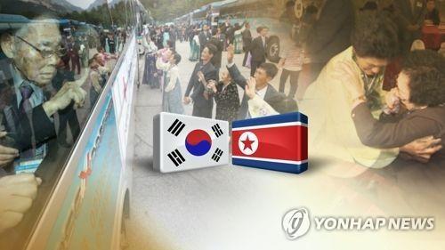 남북이산가족 상봉 <사진=연합뉴스>