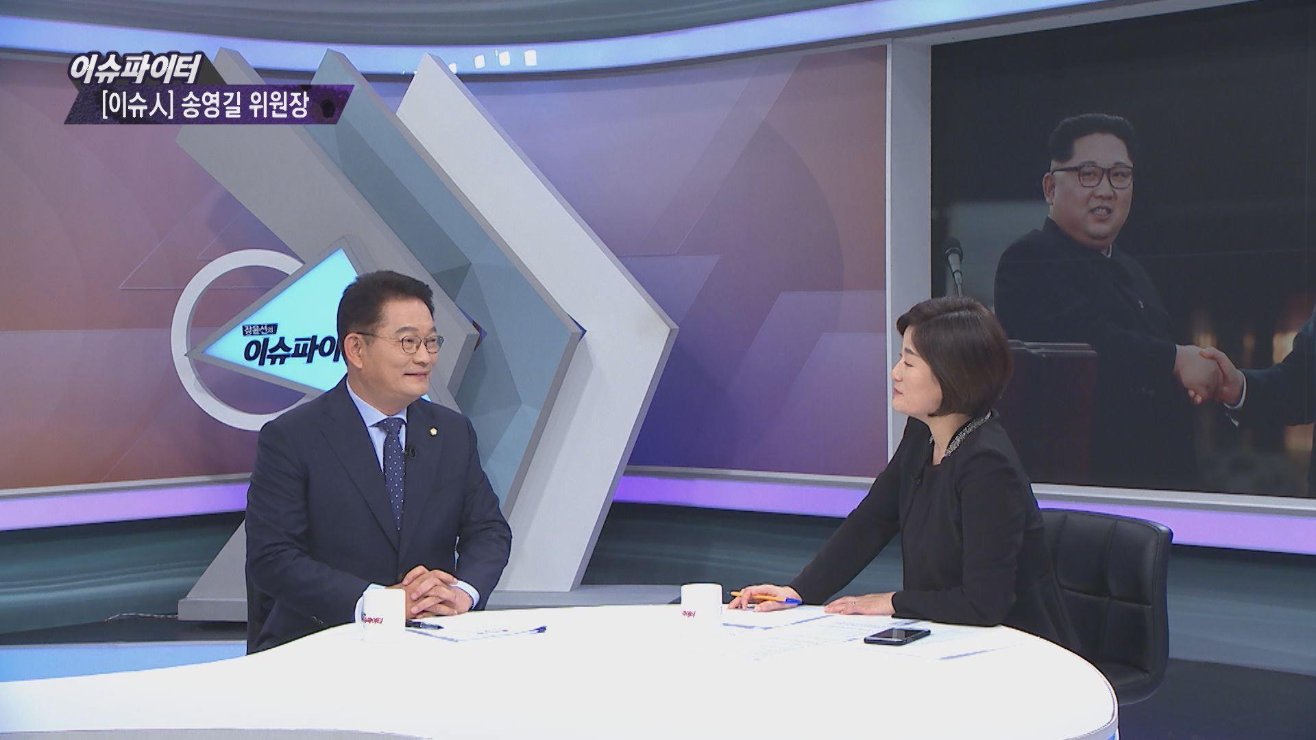 tbsTV 장윤선의 이슈파이터에 출연한 송영길 더불어민주당 의원