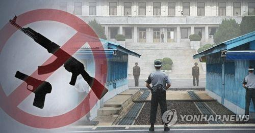 Two Koreas to complete demilitarization of JSA by year end