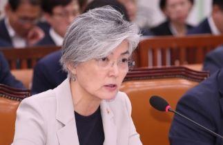 강경화 외교부 장관 <사진=연합뉴스>