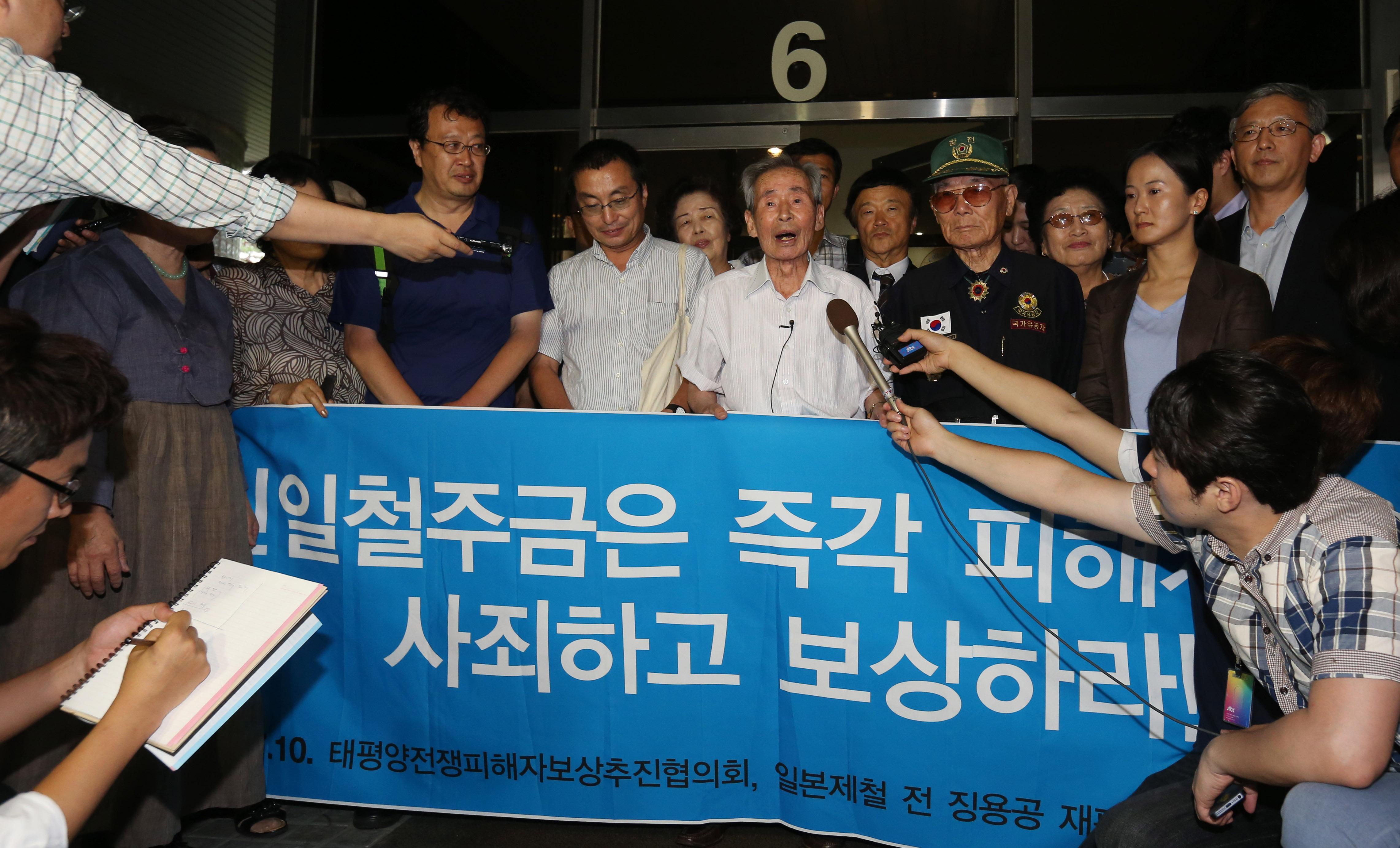 일본 강제징용 피해자 여윤택씨 <사진=연합뉴스>