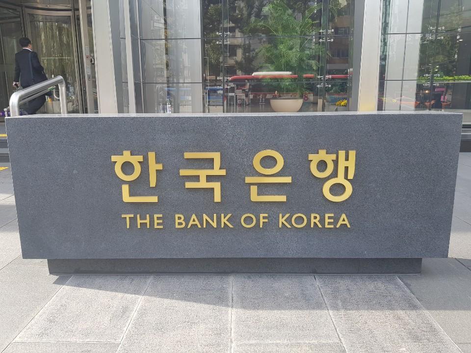한국은행 <사진=TBS>