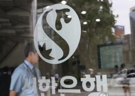 신한은행 <사진=연합>