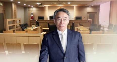 임종헌 전 법원행정처 차장 <사진=연합>