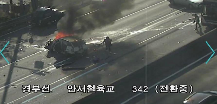 사고현장 모습 <사진=시민제보/연합뉴스>