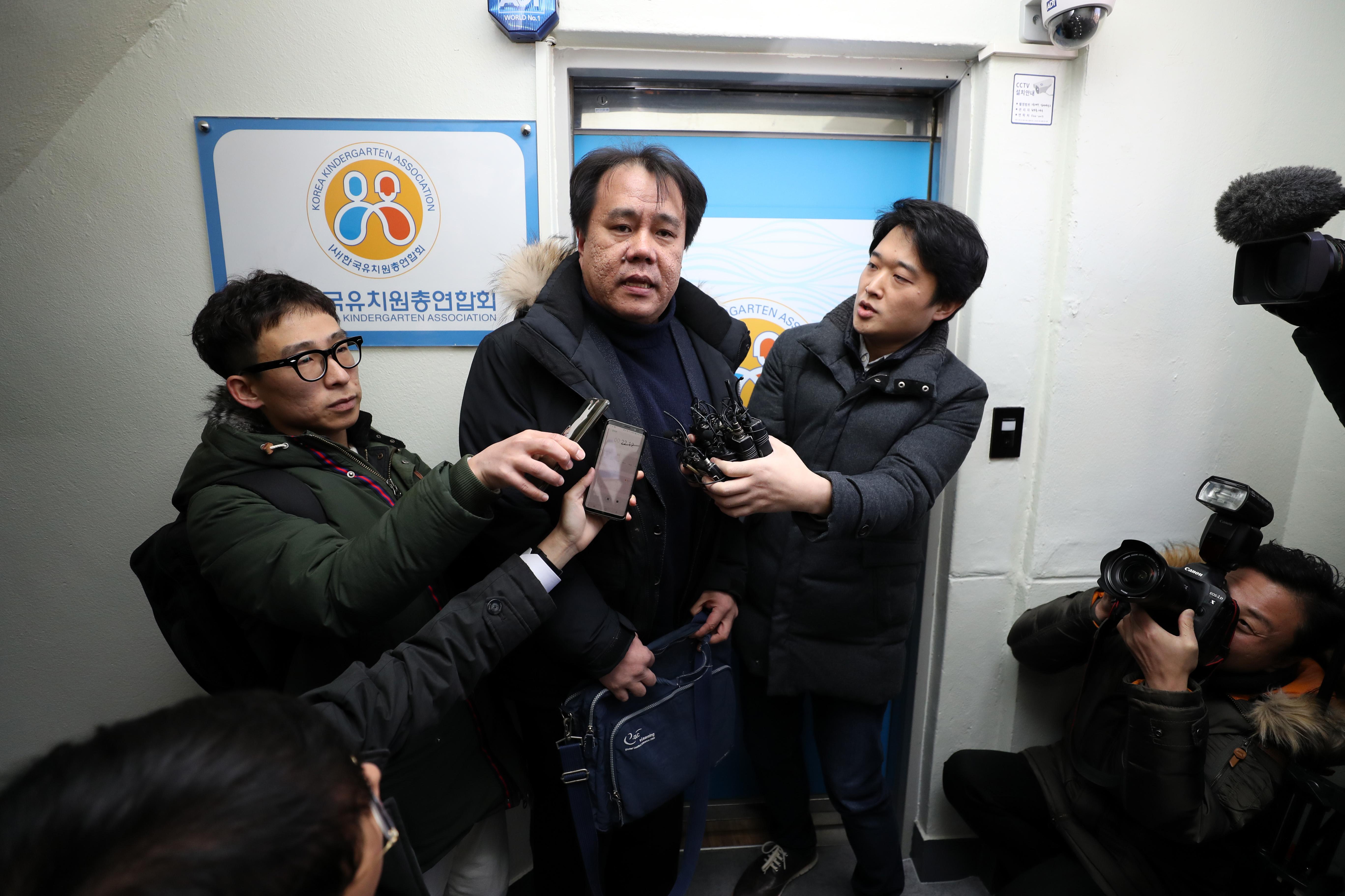 한유총 실태조사 나선 서울시교육청 조사단<사진=연합뉴스>