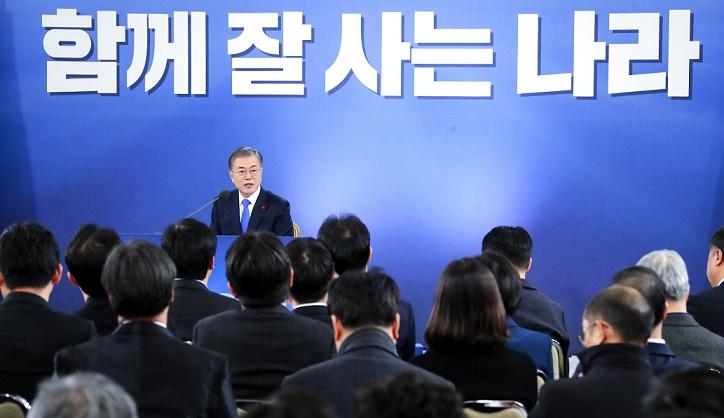 문재인 대통령 신년 기자회견 <사진=연합>