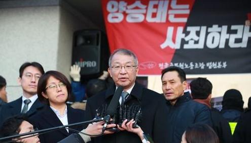 """양승태 """"제 부덕의 소치…모든 책임 지는 게 마땅""""<사진=연합뉴스>"""