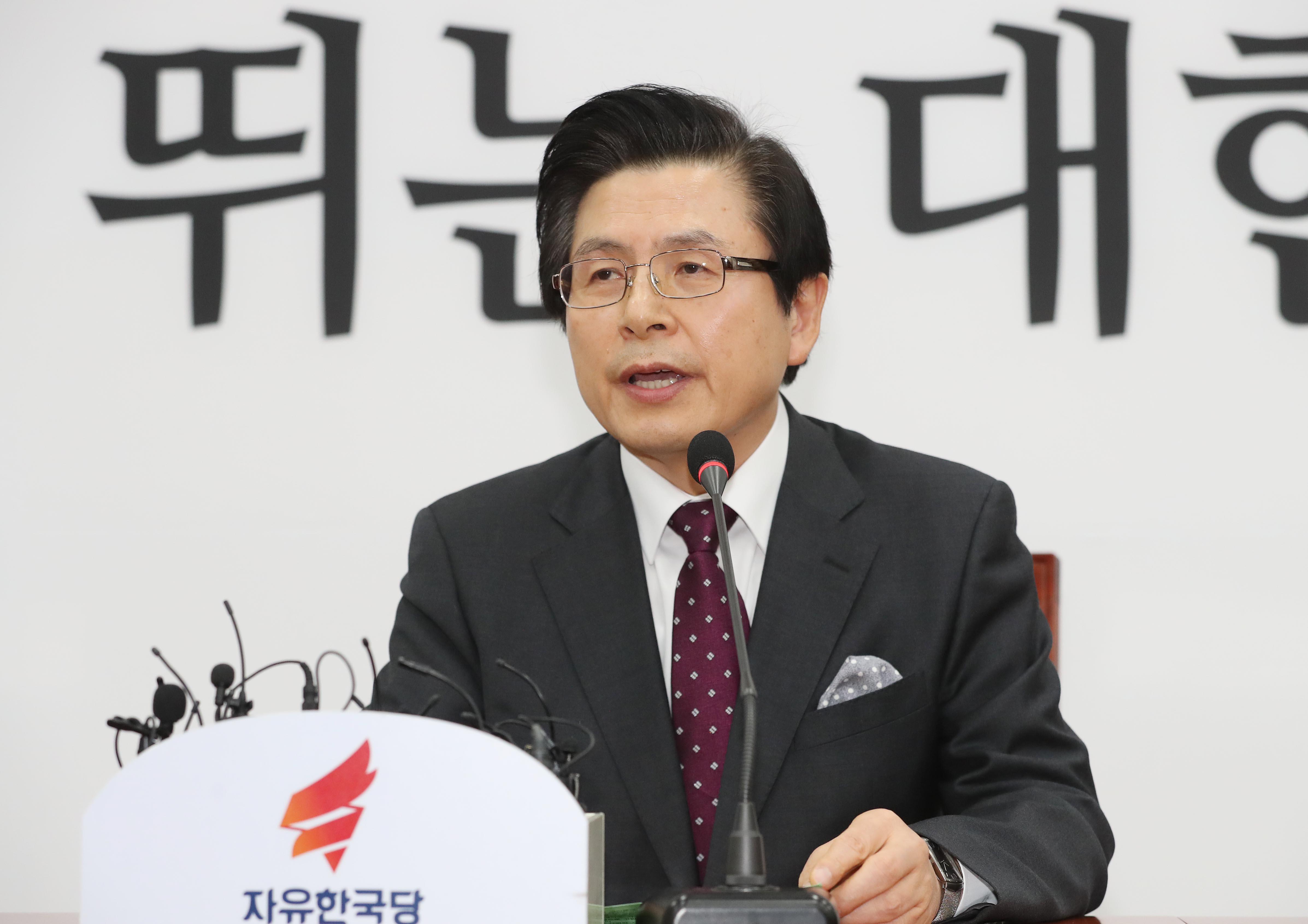 황교안 전 국무총리 <사진=연합뉴스>