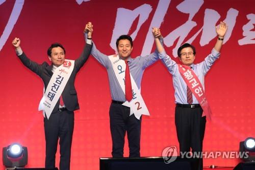 자유한국당 당대표 후보들<사진=연합뉴스>