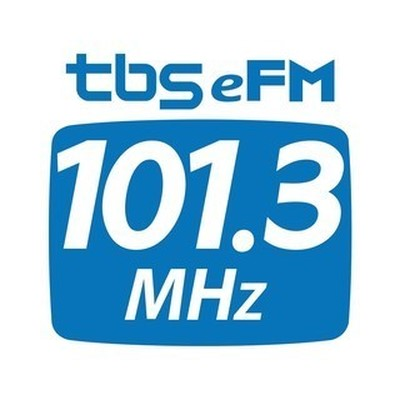 tbs eFM News is adjusting its newscast schedule for 2019 spring season.