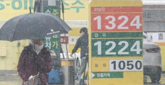 휘발유·경유 가격, 넉 달 만에 하락세 중단<사진=연합뉴스>